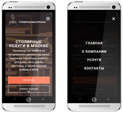 Навигация для мобильных усройств