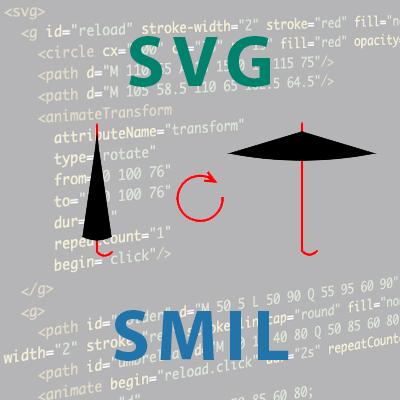SMIL-анимации для SVG